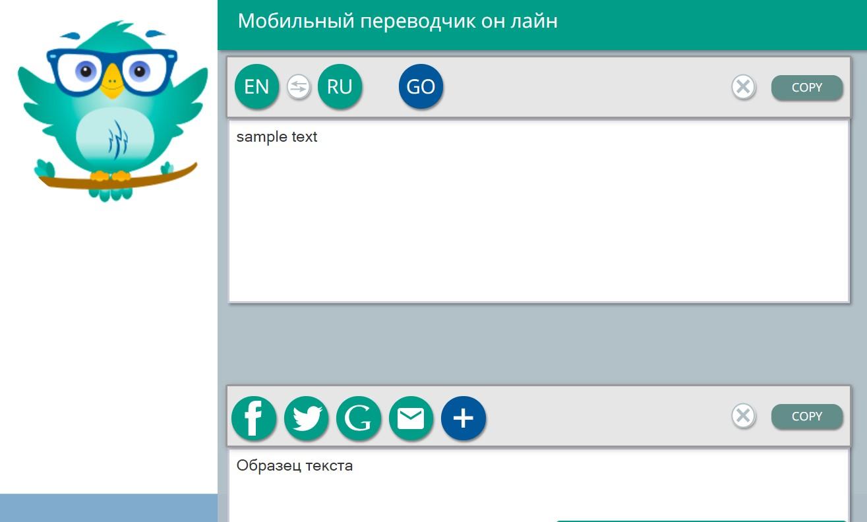 m-translate.com.ua